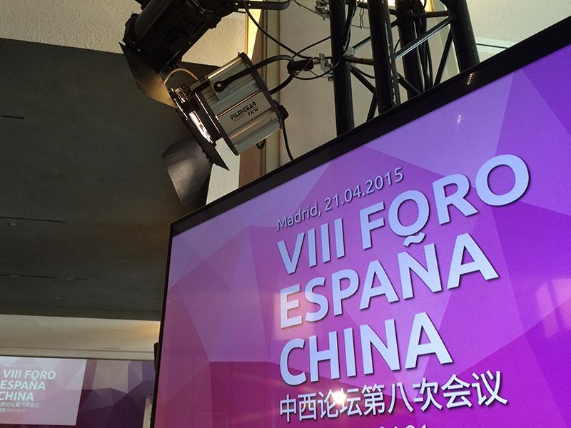 FORO ESPAÑA CHINA