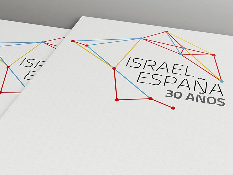 30 ANIVERSARIO RELACIONES ESPAÑA-ISRAEL